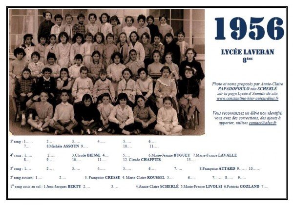 Laveran-1955-56-8e-Annie-Claire Papadopoulo née Scherlé2