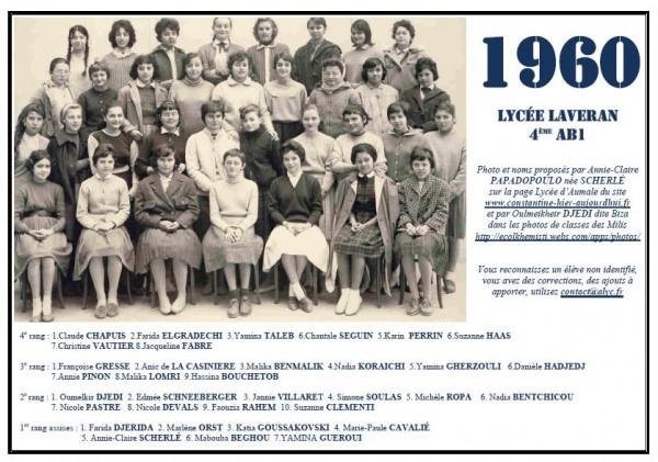 Laveran-1959-60-4eAB1-Annie-Claire PAPADOPOULO née Scherlé