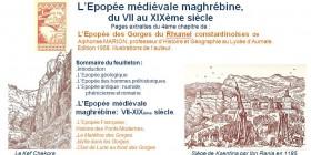 Epopée Médiévale