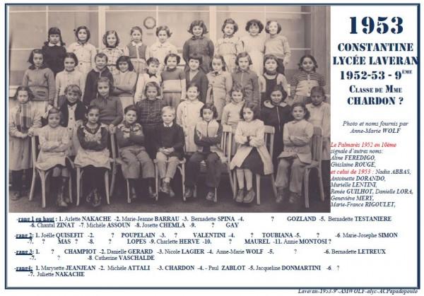 Une-L-1952-53-9e-AMWolf