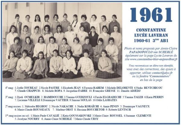 Une-L-1960-61-3eAB1-A-C-PAPADOPOULO3